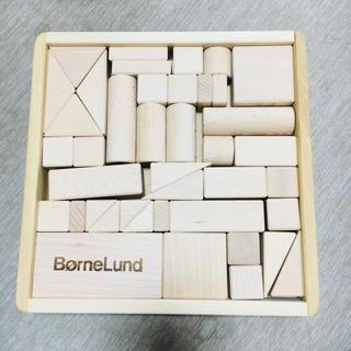 ボーネルンド(BorneLund)のボーネルンド  bornelund(積み木/ブロック)