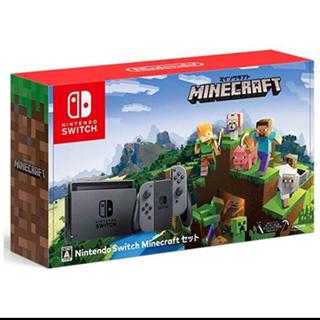 Nintendo Switch - 新品 任天堂スイッチ マインクラフト