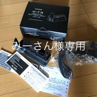 フジフイルム(富士フイルム)の富士フィルムxt-3 バッテリーグリップ vg xt3 (ミラーレス一眼)