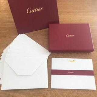 カルティエ(Cartier)のカルティエ レターセット(カード/レター/ラッピング)