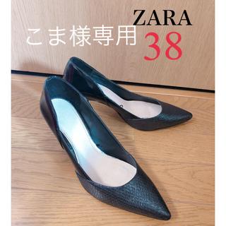 ザラ(ZARA)のZARA パンプス 38 黒(ハイヒール/パンプス)