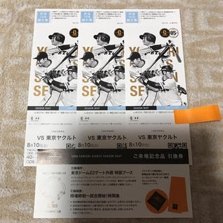 ヨミウリジャイアンツ(読売ジャイアンツ)の巨人 vs 東京ヤクルト ᙏ̤̫❤︎(野球)