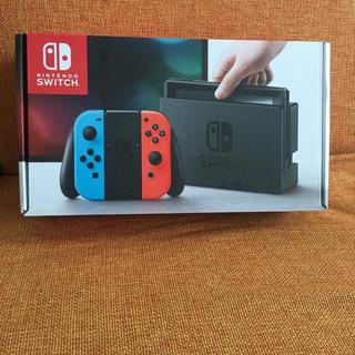 Nintendo Switch - 任天堂スイッチ!新品未使用!