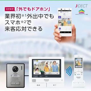 パナソニック(Panasonic)のkenshiro777様 専用(その他)