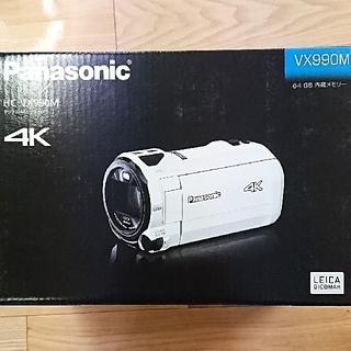 パナソニック(Panasonic)のフリルさん専用 パナソニック 4K ビデオカメラ VX-990M(ビデオカメラ)