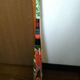 ローリングス ハイパーマッハS 84cm トップバランス(バット)