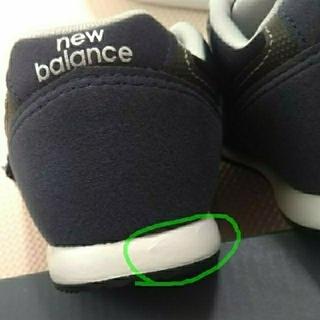 ニューバランス(New Balance)の訳あり価格【新品未使用】16.5㎝ 人気のFS996 ネイビー ニューバランス(スニーカー)