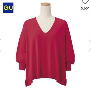 GU - ★gu  vネックパフスリーブセーター ニット ピンク
