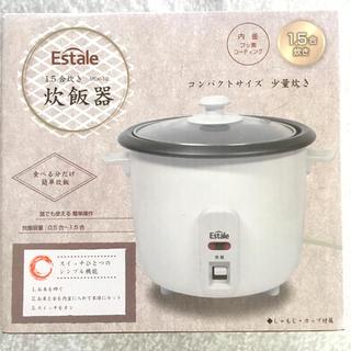 1.5合炊飯器(炊飯器)
