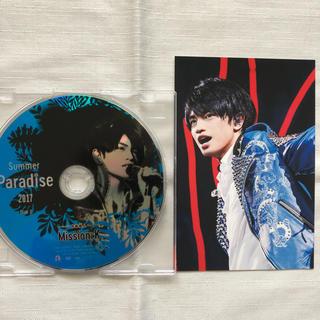 サマパラ☆2017 中島健人 DVD&ポストカード