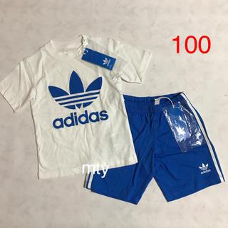 アディダス(adidas)のアディダスオリジナルス 100 セットアップ(Tシャツ/カットソー)