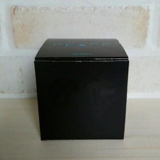 アリミノ(ARIMINO)のピース プロデザインシリーズ フリーズキープワックス ブラック 新品 (ヘアワックス/ヘアクリーム)