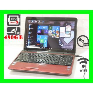 トウシバ(東芝)の東芝かっこいいレッド☆Core i5/新品SSD480GB★DVD対応(ノートPC)