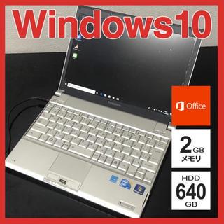 トウシバ(東芝)の東芝 B5ノートPC Win10 Core2Duo 2GB 640GB(ノートPC)