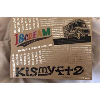 キスマイフットツー(Kis-My-Ft2)のキスマイ DVD ISCREAM(アイドルグッズ)