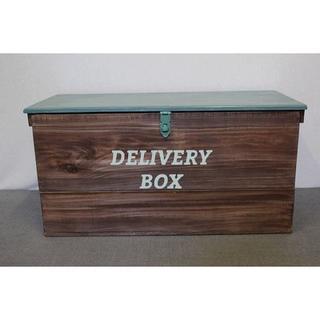 【在庫商品 85】木製デリバリーBOX 宅配ボックス 大型郵便受け ポスト