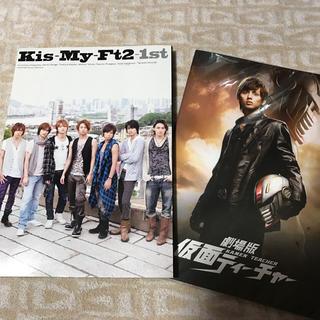 キスマイフットツー(Kis-My-Ft2)のKis-My-Ft2ᙏ̤̫❤︎(アイドルグッズ)