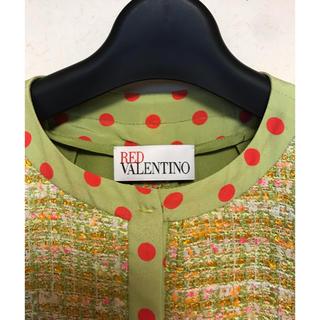 レッドヴァレンティノ(RED VALENTINO)の新品 レッドバレンチノ バレンティノ ツイード ジャケット(ノーカラージャケット)