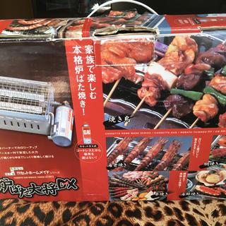 イワタニ(Iwatani)の炉ばた大将DX  Iwatani イワタニ 炉端焼き(調理器具)