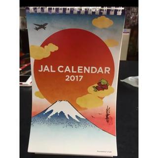 ジャル(ニホンコウクウ)(JAL(日本航空))のJALカレンダー 2017(カレンダー/スケジュール)