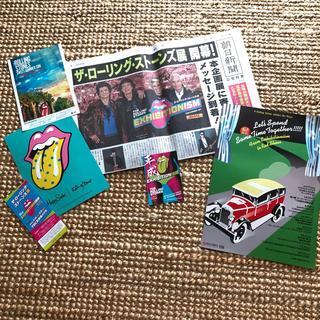 アサヒシンブンシュッパン(朝日新聞出版)のローリングストーンズ ♡ 展示 朝日新聞 号外 ☆(印刷物)