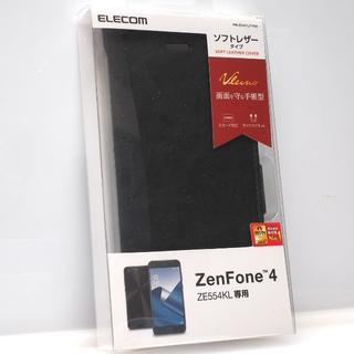 ZenFone 4用 手帳型ソフトレザーカバー ブラック(Androidケース)