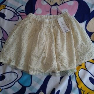 ジーユー(GU)のGU レーススカート サイズ150 未使用(スカート)