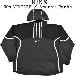 ナイキ(NIKE)の★美品★NIKE★ナイキ★90s VINTAGE★アノラックパーカー★XL★黒★(ナイロンジャケット)