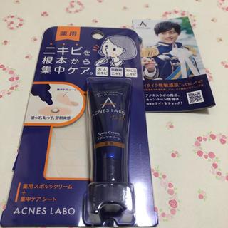 アクネスラボ(Acnes Labo)のアグネスラボ 薬用ニキビケアスポッツクリーム 7g 1個(フェイスクリーム)