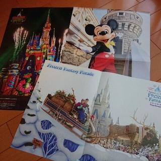 ディズニー(Disney)の【最終価格】雑誌 ディズニーファン2018年1~3月号 綴じ込み付録セット(ポスター)