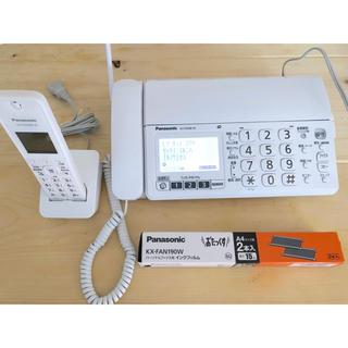 Panasonic - パナソニック おたっくす FAX付き電話