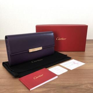 98f5dfe7be38 カルティエ(Cartier)の新品同様 カルティエ 長財布 パープル ゴートスキン ラブライン 218