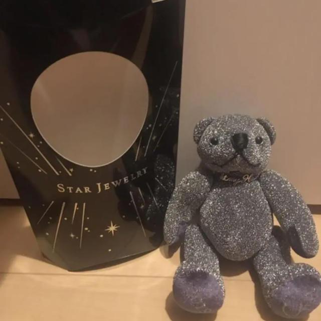 STAR JEWELRY(スタージュエリー)の値下げ!スタージュエリー ベア エンタメ/ホビーのおもちゃ/ぬいぐるみ(ぬいぐるみ)の商品写真
