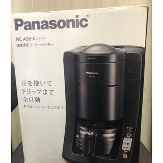 パナソニック(Panasonic)のパナソニック 沸騰浄水コーヒーメーカー 全自動タイプ ブラック NC-A56-K(コーヒーメーカー)