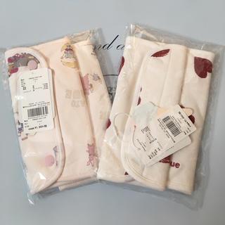 ジェラートピケ(gelato pique)のジェラートピケ 大人気完売♡ハート柄&ドリームランド 抱っこ紐カバー セット♡(抱っこひも/おんぶひも)