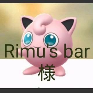 アツギ(Atsugi)の   Rimu´s bar様   /アツギ/B70㎝/ブルー(ブラ)
