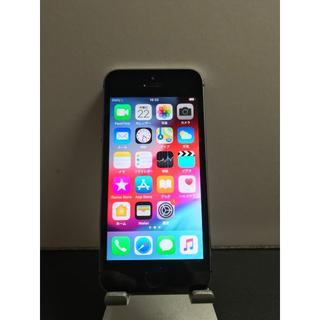 アップル(Apple)のソフトバンク iPhone5s 32GB グレー 中古 (スマートフォン本体)