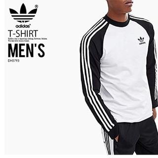 アディダス(adidas)のアディダス  ロングTシャツ   2枚セット(Tシャツ/カットソー(七分/長袖))
