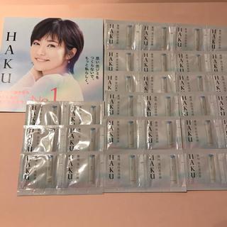 ハク(H.A.K)の資生堂 HAKU メラノフォーカスV 美白美容液 サンプル 30包(美容液)