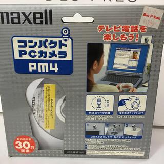 マクセル(maxell)のお値段変更‼️コンパクトPCカメラ PM4(PC周辺機器)