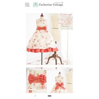 キャサリンコテージ(Catherine Cottage)のキャサリンコテージ ドレス(ドレス/フォーマル)