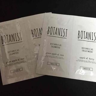 ボタニスト(BOTANIST)のボタニスト (シャンプー)