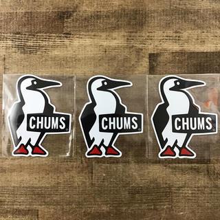 チャムス(CHUMS)の【新品】大人気 チャムス ブービーロゴステッカー3枚セット(ステッカー)