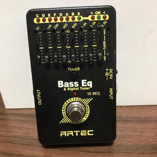 【ボード解体SALE】ベース用8バンドEQ