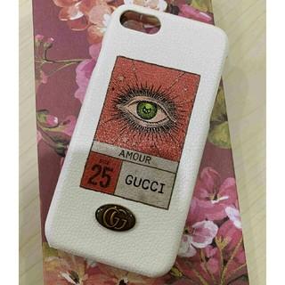 グッチ(Gucci)のグッチ Iphoneケース iPhone7/8  ホワイト 人気ケース(iPhoneケース)