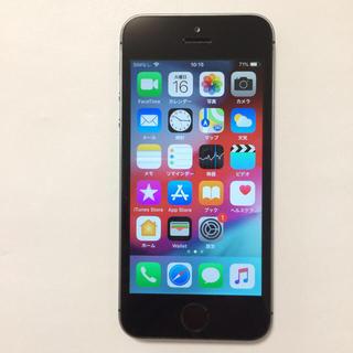 アイフォーン(iPhone)の10 中古美品 AU iPhone5s 16gb (スマートフォン本体)