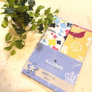 ILLUMS 水切りマット 2枚セット(テーブル用品)