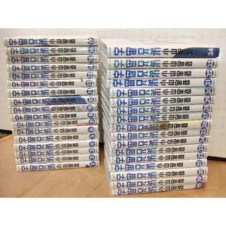 講談社 - 【宇宙兄弟 全34巻セット】