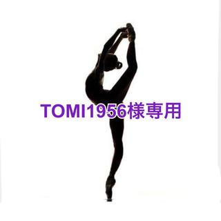 TOMI1956様専用☆しずく型シトリン【11×18mm】28コ を3セット(ダンス/バレエ)