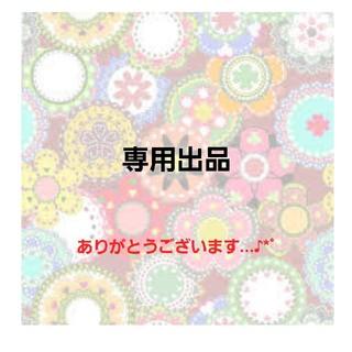 シマムラ(しまむら)の新品 カットソー (カットソー(長袖/七分))